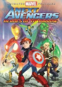 Next avengers Heroes del mañana